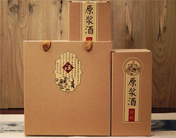 纸盒生产厂家_白酒纸盒包装-纸箱包装生产厂家