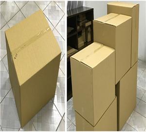 e瓦楞纸箱